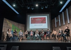 [공연 잇 수다] K뮤지컬의 '글로벌화' 라이선스 전략·유통 기반이 관건