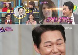 '해투4' 박성웅, 장르 넘나드는 달콤살벌 매력