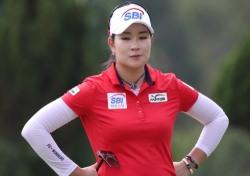 전미정-김아림, 대만여자오픈 최종일 격돌