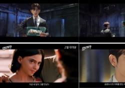"""갓세븐 진영, '알리타: 배틀엔젤' 지원사격…""""당신의 눈과 마음을 깨운다"""""""