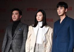 [포토;뷰] 류승룡-배두나-주지훈 '킹덤' 믿고 보는 배우진들