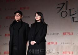 [포토;뷰] 김은희작가-김성훈연출 '킹덤'으로 만났다