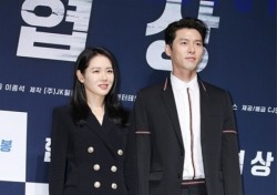 """현빈·손예진 열애설 부인 두 번째 """"지인들과 함께 만났다""""(공식)"""