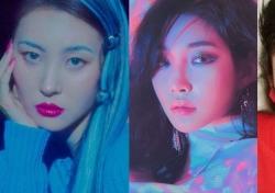 선미-청하-제니…女 솔로댄스 전성시대 연 '두 가지' 변화
