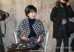 손혜원 기자회견 장소부터 태도까지 당당했다…그토록 불렀던 이름