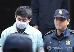 검찰 징역 2년 구형, 1심과 동일 이유 있다?…최후에 남긴 말