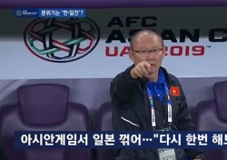 베트남 일본, '파파'표 드라마 벌써 재밌다…韓에게 유리한 상황은?