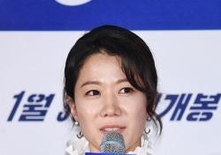 """[포토;뷰] 전혜진 """"'뺑반' 캐릭터 마음에 들어요"""""""