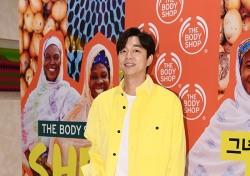 [포토;뷰] 공유 상큼 레몬빛 자켓 봄을 입었네