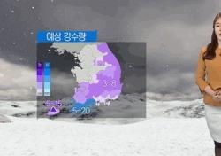 부산 눈, 일부 도로 교통통제→1일 빙판길 우려