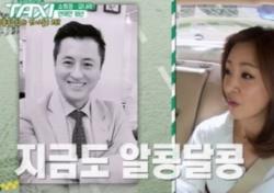 오나라·김도훈의 연애 노하우… 뜨거운 관계는 이미 지났어도 밀당 하나면 연애고수 가능?
