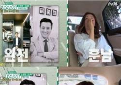 김도훈, 오나라 말고 다른 여자도? 떴다하면 주변에 女 바글바글