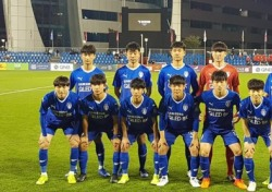수원 U-18 매탄고, 레알 마드리드 유스와 1-1무승부