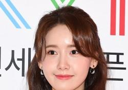 [포토;뷰] 윤아 '융프로디테' 아름다운 여신 미모