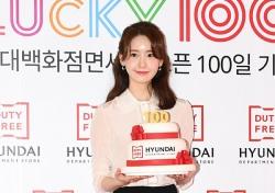 [포토;뷰] 소녀시대 윤아 심플한 패션에도 돋보이는 미모