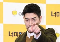 [포토;뷰] 한상진 스타교수 역으로 컴백