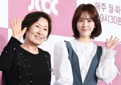 [포토;뷰] 김혜자-한지민 '눈이 부시게' 꿀 캐미