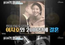 김민, 남편 영화엔 출연 無...'일'로 얽히지 않는 진짜 이유