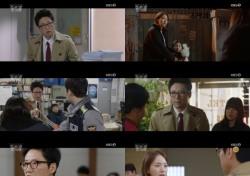 '조들호2' 박신양, 성매매 여성 죽음의 전말 밝혔다