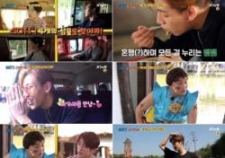 종영 D-DAY 'GOT7의 레알타이', 감동과 눈물의 몰래 카메라까지?