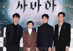 [포토;뷰] 박정민-이재인-진선규-이정재 '사바하' 믿고 보는 배우들