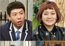 """'해투4' 박나래의 짝사랑 주인공 양세찬 """"연애 상상해봤다"""""""