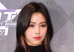 [포토;뷰] ITZY 류진 데뷔때 빛나는 리즈 미모