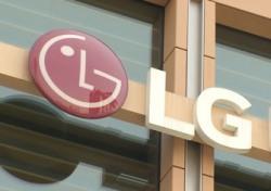 LG유플러스, CJ헬로 인수…8천억에 옵션은?