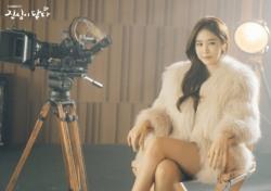 [플레이백] '진심이 닿다' 유인나로 다시 보는 ★캐릭터