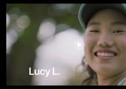 애플 광고 출연한 루시 리 아마자격 유지된다