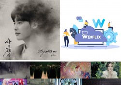 더하기미디어-라잇댓-배드보스-엘리콘필름, OST-뮤비-웹콘텐츠 '웹플릭스' 성장 동력 구축