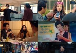 '열혈사제' 예능 볼까 드라마 볼까 고민하고 있다면...1회 웃음 포인트 무엇?