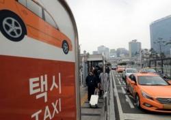 """3800원으로 인상된 택시요금, 승객 반응 """"서비스 질은 어쩌고?"""""""