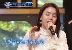 황지현, 이력 보면 속사정 알 수 있다? 드라마 아닌 노래로 복귀한 까닭