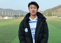 [춘계대학] 한양대로 축구유학 온 또 한 명의 일본인 선수