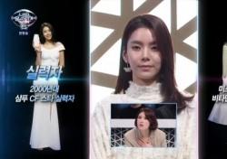 """황지현, 1개월 공개연애→12년 되새김질…""""범죄도 아닌데 아직도 발목"""""""