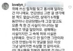 이수, 주홍글씨와 목소리는 별개? 해외 팬들 녹이고 노래방 인기차트·공연 매진 행렬