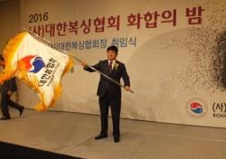 [복싱] 대한복싱협회, '압수수색에 황당소송까지' 시끌시끌
