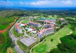 부킹 사이트 티스캐너, 괌 사이판 골프 상품 출시