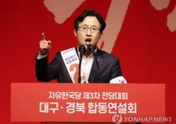 막나가는 김준교, 文대통령 도마 올려놓고 난도질...떨어지는 '지지율' 해석은?