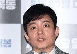 [포토;뷰] 이범수 배우겸 제작자로 인사드려요