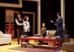 [현장;뷰] 연극 '대학살의 신' 배우들이 자언한 최고의 케미(종합)