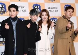 [포토;뷰] 유세윤-엠버-주이-권혁수 'SKY 머슬' 기대하세요