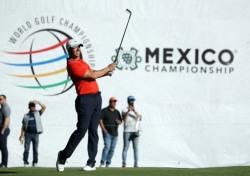 [골프상식백과사전 152] '한 주에 두 대회' 여는 PGA투어