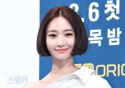 [포토;뷰] 고준희 '단발여신' 우아한 미모