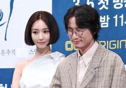 [포토;뷰] '빙의' 고준희-송새벽 기대되는 캐미