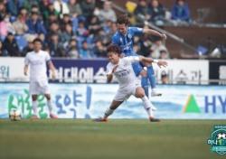 [K리그] '데뷔전' 송진규-김태환-박대원, 누구나 처음은 있다