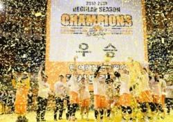 [WKBL] 정규리그 우승 KB스타즈, '이제는 통합우승'