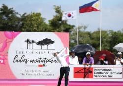 박성현, 필리핀에서 닷새만에 진귀한 우승 추가