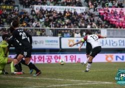 [K리그] '개막 2연승' 서울, 성남에 1-0 승리